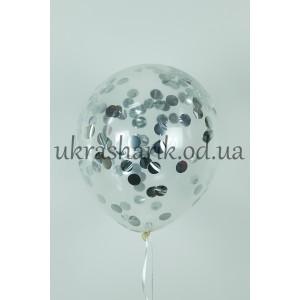 """Прозрачный шарик 32 см (12"""") с конфетти серебряные кружочки"""