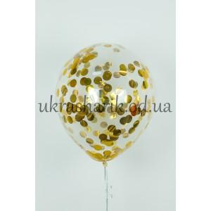 """Прозрачный шарик 32 см (12"""") с конфетти золотые кружочки"""