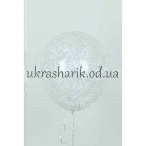 """Прозрачный шарик 32 см (12"""") с конфетти белые полосочки"""