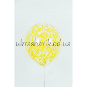 """Прозрачный шарик 32 см (12"""") с конфетти желтые полосочки"""