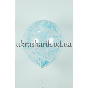 """Прозрачный шарик 32 см (12"""") с конфетти голубые полосочки"""