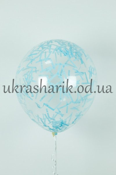 """Прозрачный шарик с конфетти голубые полосочки 32 см (12"""")"""