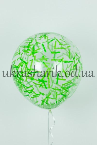 """Прозрачный шарик с конфетти зеленые полосочки 32 см (12"""")"""