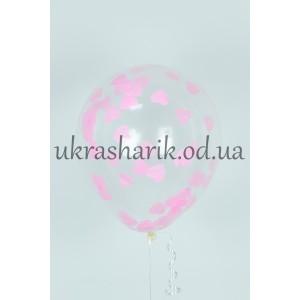"""Прозрачный шарик 32 см (12"""") с конфетти розовые сердечки"""