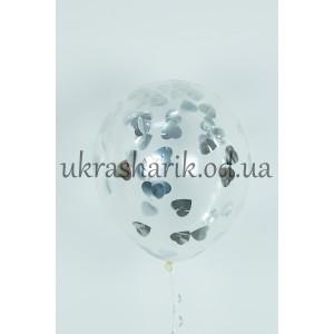 """Прозрачный шарик 32 см (12"""") с конфетти серебряные сердечки"""