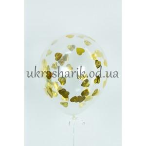 """Прозрачный шарик 32 см (12"""") с конфетти золотые сердечки"""