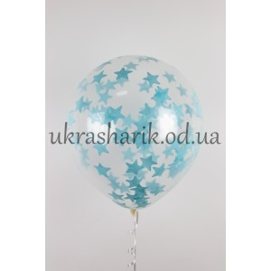 """Прозрачный шарик 32 см (12"""") с конфетти бирюзовые звездочки"""