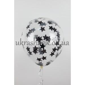 """Прозрачный шарик 32 см (12"""") с конфетти черные звездочки"""