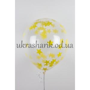 """Прозрачный шарик 32 см (12"""") с конфетти желтые звездочки"""