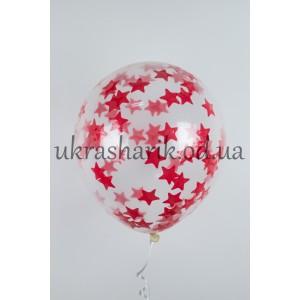 """Прозрачный шарик 32 см (12"""") с конфетти красные звездочки"""