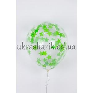 """Прозрачный шарик 32 см (12"""") с конфетти зеленые звездочки"""