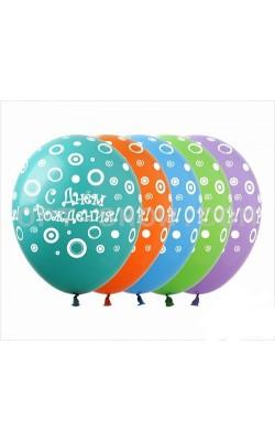 """Шар наполненный гелием с рисунком """"День рождения"""" Кружочки 12"""" (30 см.)"""