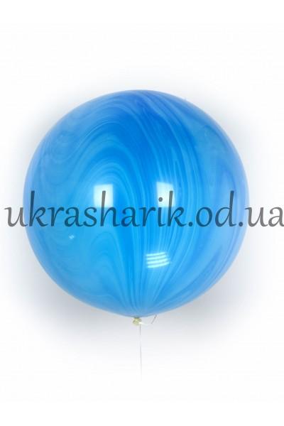 Мраморный шар-гигант цвет сине-голубой
